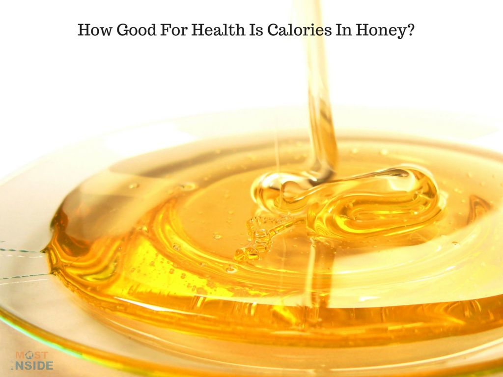 How many calories in honey 21