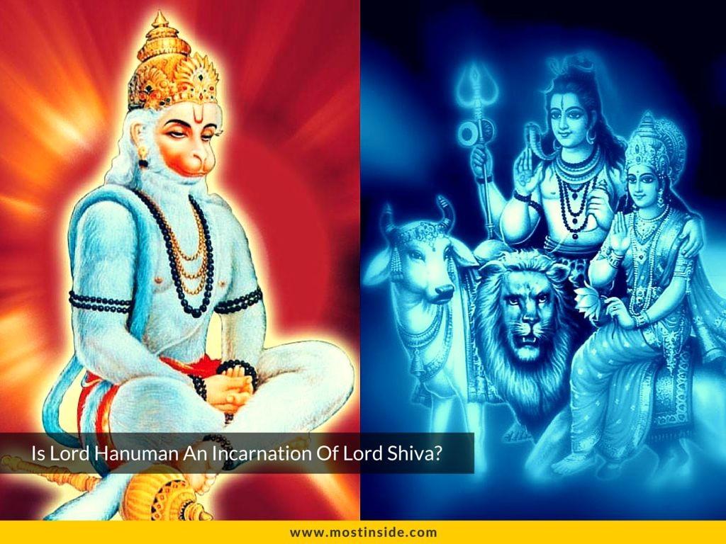 Lord Hanuman Lord Shiva