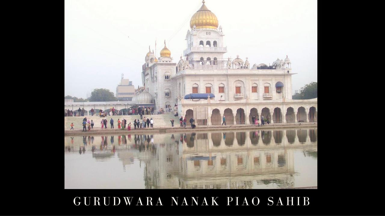 Gurudwara Nanak Piao sahib